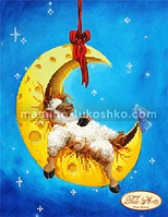 Схема для вышивки бисером Овечка на Луне