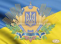 Схема для вышивки бисером Украинская символика