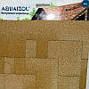 Акваизол Акцент Латте Битумная черепица (3 м2/уп)