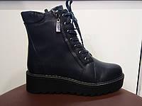 Ботинки женские зима оптом