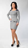 Серое приталенное платье с длинным рукавом