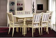 Стол обеденный Венеция ТМ МиксМебель, фото 1