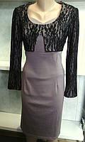 Женское платье обманка - болеро