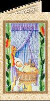Набор для вышивки бисером открытка Колыбель