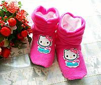 Тапочки сапожки флисовые Kitty розовые