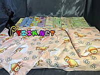 Постельный набор в детскую кроватку (3 предмета) Мишки Соты Персиковый