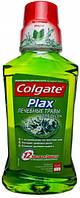 Ополіскувач Колгейт Plax 250мл Цілющі Трави (8714789162782)