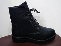 Ботинки женские зима на меху оптом