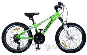 Спортивний дитячий гірський велосипед Profi Kid 20