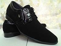 Стильные классические замшевые туфли Madoks