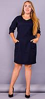 Виктория. Модное платье супер батал. Синий. 58-64