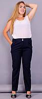 Элия. Классические брюки женские супер сайз. Синий.р.58-64, фото 1