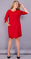 Виктория. Модное платье больших размеров. Красный.р.58-64