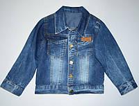 Джинсовая куртка 104