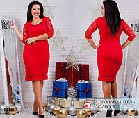 Платье красное гипюр 50,52,54,56,58,60