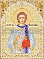 Схема для вышивки бисером Св. Апостол Архидиакон Стефан (Степан)
