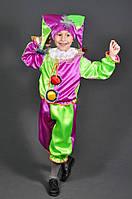 Детский карнавальный костюм Арлекин Скоморох Петрушка. Новогодний маскарадный костюм