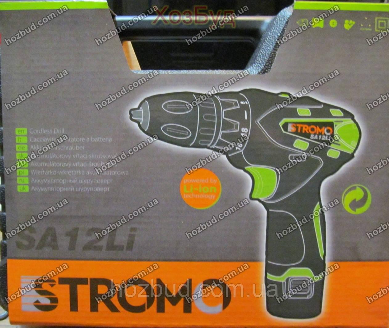 Шуруповерт акумуляторний STROMO SA 12LI