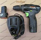 Шуруповерт акумуляторний STROMO SA 12LI, фото 3