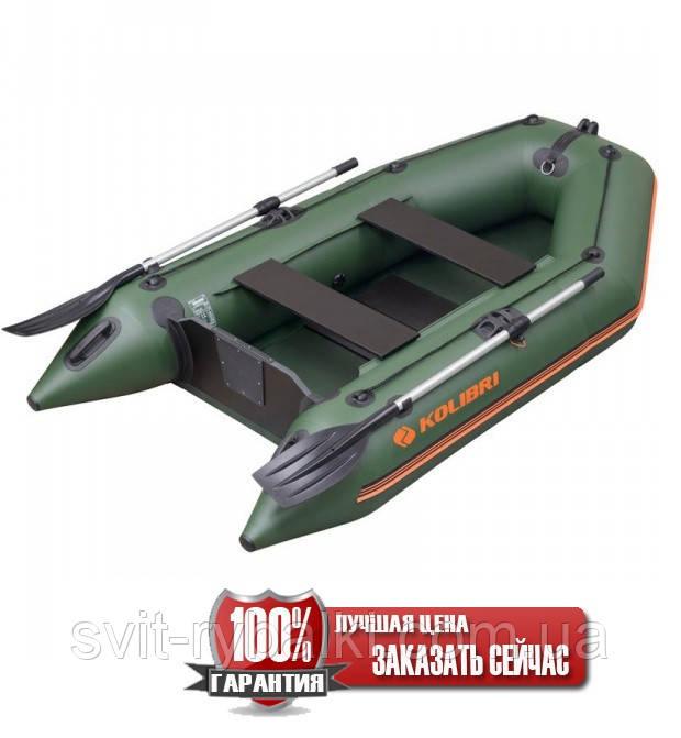 Надувная лодка Колибри КМ-260  моторная, двухместная, без настила