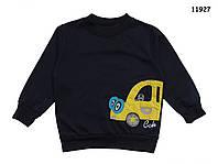 """Теплая кофта """"Машина"""" для мальчика. 110, 116, 122 см, фото 1"""