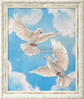 Набор для вышивки бисером На крыльях любви