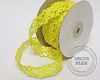 Тесьма ажурная желтая 2см