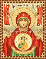Схема для вышивки бисером Икона Божией Матери Знамение