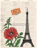 Схема для вышивки бисером Страница Парижа
