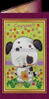 Набор для вышивки бисером открытка Скучаю-2