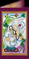Набор для вышивки бисером открытка С Днём медика-1
