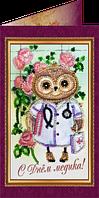 Набор для вышивки бисером открытка С Днём медика-2