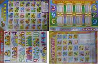 Учебное пособие Азбука (картонный плакат) Веско/ Експресс Удачи