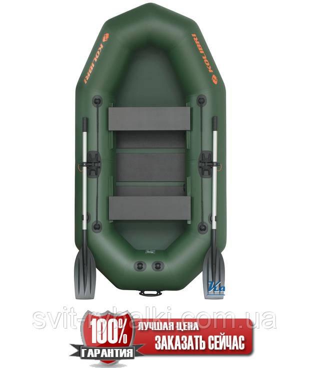 Надувная лодка Kolibri К-250Т гребная двухместная, со слань-ковриком