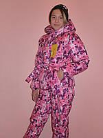 """Детская одежда.   Зимний костюм """"Абстракция-17(розовый), фото 1"""