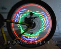 """Светодиодная подсветка колес 16 Led на спицы """"RGB""""-двухстороняя"""