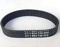 Ремень зубчатый для ленточной шлифовальной машины Bosch CT 1 604 736 005