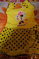 Сарафан детский,рост 104-110,110-116., фото 1