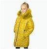 Зимняя удлиненная  куртка   для девочки Звезда