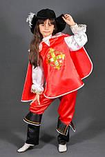 Костюм Мушкетер 5,6,7,8,9,10 лет. Детский новогодний карнавальный маскарадный костюм на Новый Год 344, фото 2