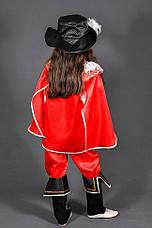 Костюм Мушкетер 5,6,7,8,9,10 лет. Детский новогодний карнавальный маскарадный костюм на Новый Год 344, фото 3