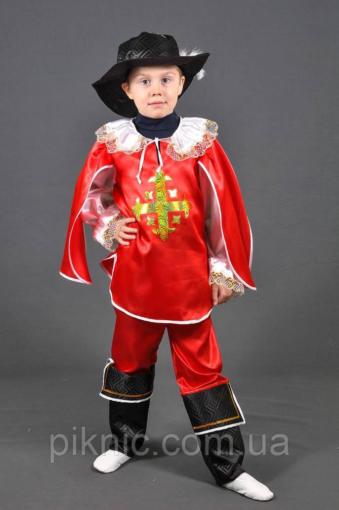 Костюм Мушкетер 5,6,7,8,9,10 лет. Детский новогодний карнавальный маскарадный костюм на Новый Год 344