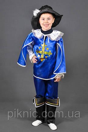 Детский костюм Мушкетер для детей  5, 6, 7, 8, 9, 10, 11 лет. Карнавальный маскарадный костюм для мальчиков, фото 2