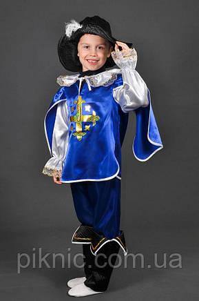 Костюм Мушкетер 8-10 лет Детский новогодний карнавальный костюм для мальчиков 344, фото 2