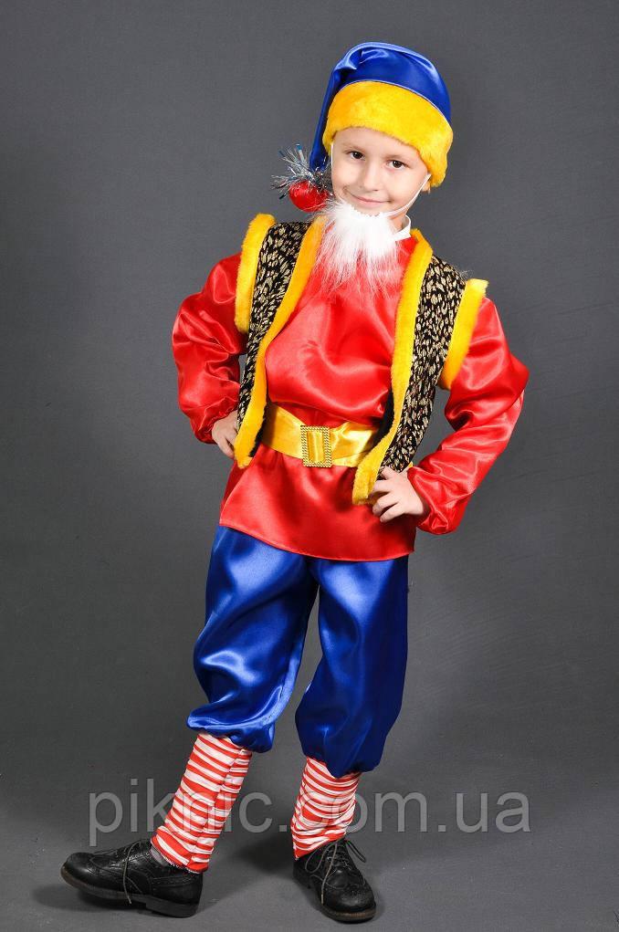 Костюм Гном Весельчак для мальчиков 3,4,5,6,7,8 лет. Детский карнавальный маскарадный для детей