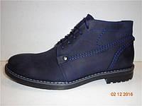 Ботинки зимние мужские Faber