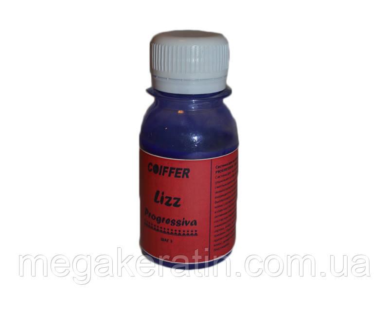 Кератин для выпрямления волос Lizz от Coiffer 50мл