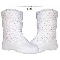 Зимние дутики сноубутсы белые сапоги ЭВА 25 см