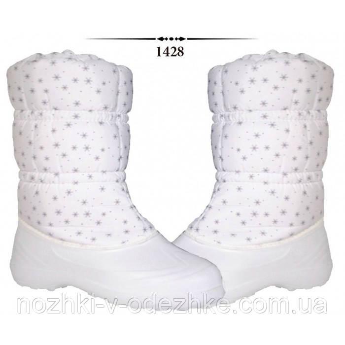 abb0f13cb Подростковые дутики сноубутсы белые зимние сапоги - Интернет магазин