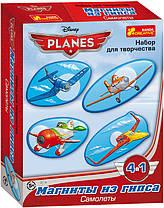 """4021 Магниты из гипса """"Planes"""" Ранок"""